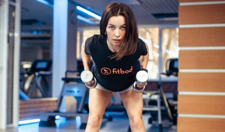 bent-over row - upper body dumbbell exercises for weight loss