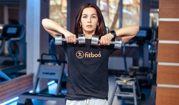 upright row - upper body dumbbell exercises for weight loss